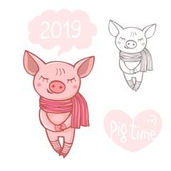 Cute pigs. Shy pig. Funny pigs .