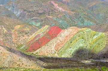 Colorful mountains. Fantastic landscape of Andes.