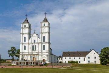 Basilica of the Assumption, Aglona, Latvia