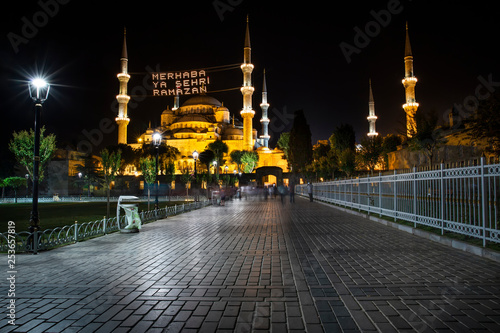 Mahya among the Blue Mosque Minarets during Ramadan  Among