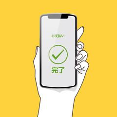 左手に持ったQRコード決済が表示されたスマートフォンの画面、スマートフォン決済、QRコード決済のイメージ、ベクターデータ