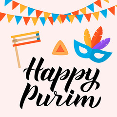 Happy Purim calligraphy lettering, mask with feathers, noisemaker and hamantaschen cookie. Traditional Jewish carnival poster. Vector template for Purim party invitation, greeting card, banner, flyer.