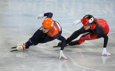 ISU World Short Track Speed Skating Championships