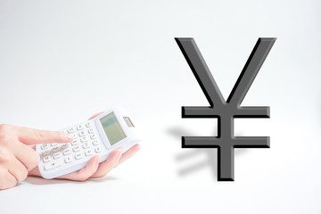 Calculate yen 円を計算する
