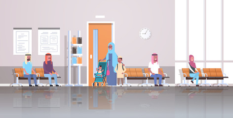 arabic patients waiting in line queue to doctor cabinet consultation and diagnosis healthcare concept medical clinic corridor interior horizontal flat