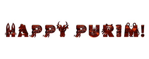 Illustration decorative text for Jewish Holiday Purim.
