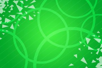 abstract, green, wave, wallpaper, design, light, line, waves, pattern, illustration, graphic, texture, curve, digital, art, lines, backdrop, backgrounds, motion, shape, blue, white, gradient, dynamic