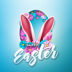 Happy Easter Holiday Design with Spring Flower in Egg Silhouette on Light Blue Background. Vector Illustration of International Celebration Design with Typography Letter for Greeting Card, Party
