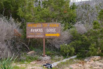 Guidepost on the way to the Avakas Gorge (Akamas Peninsula) - Cyprus