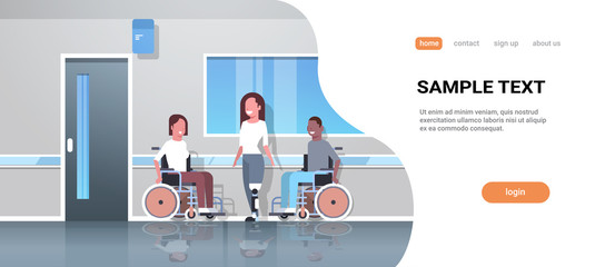 disabled people injured in various cases mix race patients sitting in wheelchair woman with prosthetic leg accident disability concept clinic interior full length copy space