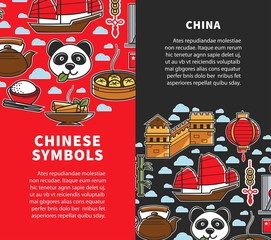 Chinese symbols traveling to Oriental country attractions and cuisine