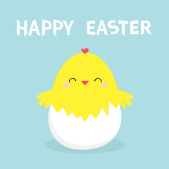 Happy Easter chicken sitting inside Egg shell. Cute cartoon funny kawaii baby character. Flat design. Greeting card. Blue pastel color background.