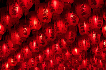 Beautiful traditional Chinese new year red paper latern decoration in Taiwan. Close up amp concept