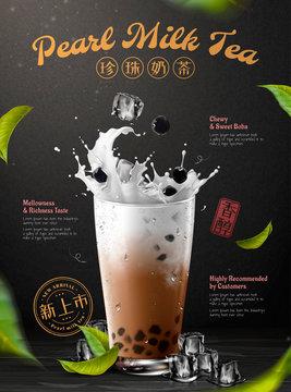 Boba tea ads