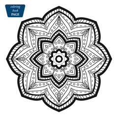 Mandala. Coloring book pages. Indian antistress medallion. Abstract islamic flower, arabic henna design, yoga symbol. Vector illustration j