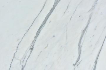 "Real natural .""  Bianco Stattuario "" texture pattern."