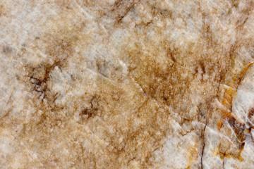 "Real natural ""Quartzite  Cristallo Brown ""  texture pattern."