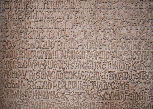 Antike Schriftzeichen geschrieben auf einen Stein