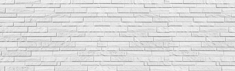 Panorama of White modern wall background