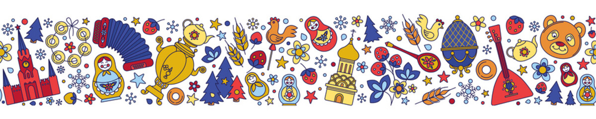 Russian Moscow Russia colored icons seamless background border frame pattern.