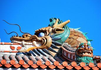 Dragon in Okinawa