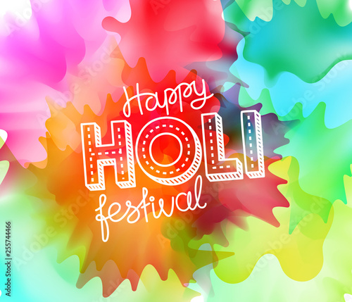 Happy Holi Festival Vector Banner Vector Greeting Card