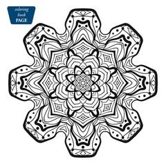 Mandala. Coloring book pages. Indian antistress medallion. Abstract islamic flower, arabic henna design, yoga symbol. Vector illustration t