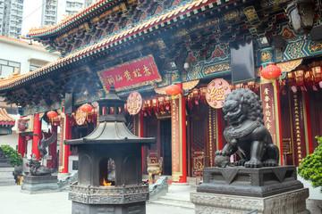 Wong Tai Sin Temple in Hong Kong 香港の寺 黄大仙廟
