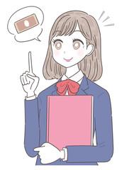 学費 奨学金 女子高生