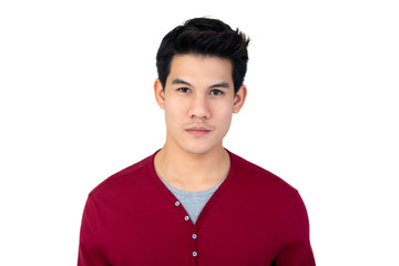 Young handsome Asian man face