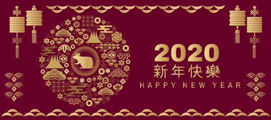 2020 Chinese new year2