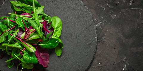 Healthy salad, leaves mix salad (mix micro greens, juicy snack). food background - Image