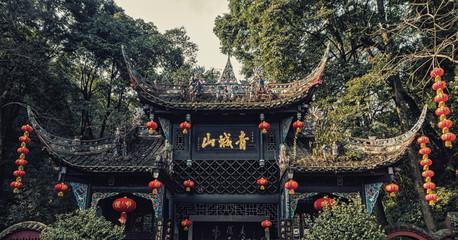 Traditional gate in Qingcheng Mountain