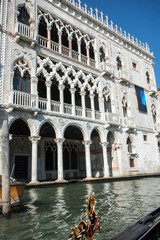 Famous palaces of Venice, Ca d'oro