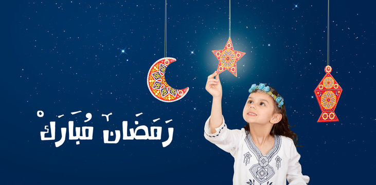 Greeting Card : Ramadan Mubarak -  Arabic Translation : Blessed Holy Month : Ramadan