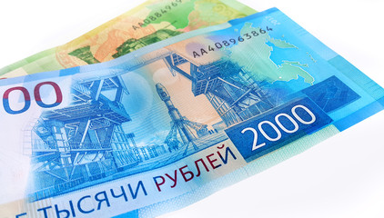 New Russian money, close-up, isolated on white background