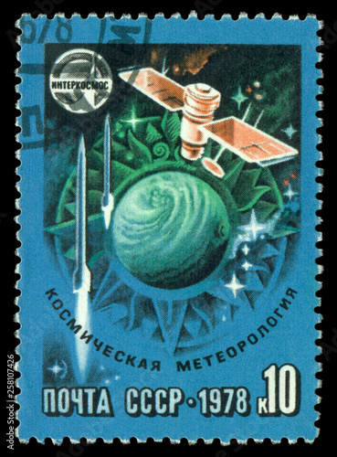 Postage stamp  Space Meteorology