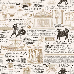 Fototapeta Vector seamless pattern on the theme of ancient Greece. Antique manuscript with sketches, illegible handwritten texts, blots and spots in retro style. Can be used as wallpaper or wrapping paper obraz