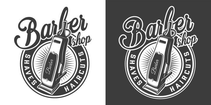 Barbershop round logotype