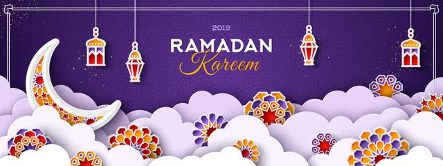 Ramadan Kareem Banner with Clouds