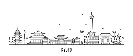 Wall Mural - Kyoto City skyline Tamil Nadu Japan city vector