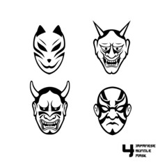Samurai mask set vector. japanese mask logo.