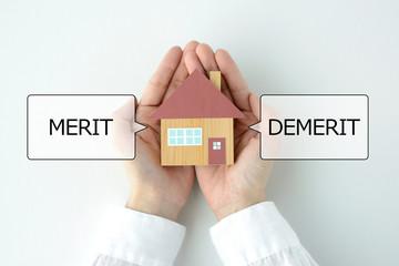 一戸建て住宅のメリットとデメリット
