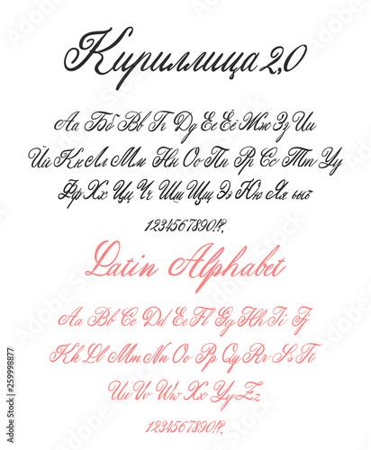 Vector Alphabet  Cyrillic and Latin   Calligraphic Wedding