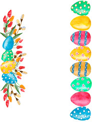 Watercolor Easter card with painted eggs, flowers and branches. Design element for greeting cards, notes