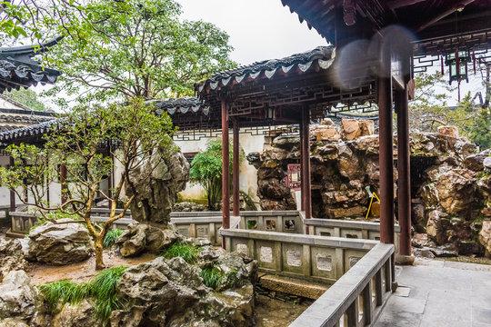 The beautiful Master of the Nets Garden of Suzhou, China