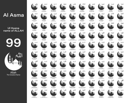 Asmaul Husna (99 names of Allah). Arabic calligraphy on mosque and crescent. Suitable for print, placement on poster and web sites for Islamic education.
