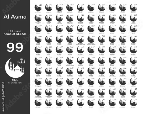 Asmaul Husna 99 Names Of Allah Arabic Calligraphy On Mosque And Crescent Suitable For Print Placement Poster Web Sites Islamic Education