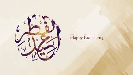 Obraz Happy Eid in Arabic Calligraphy Greetings for islamic occasions like eid ul adha and eid ul fitr with old concept - Vector - fototapety do salonu