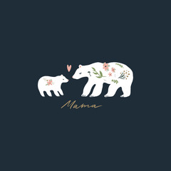 Mama bear nursery vector image, baby art, nursery design